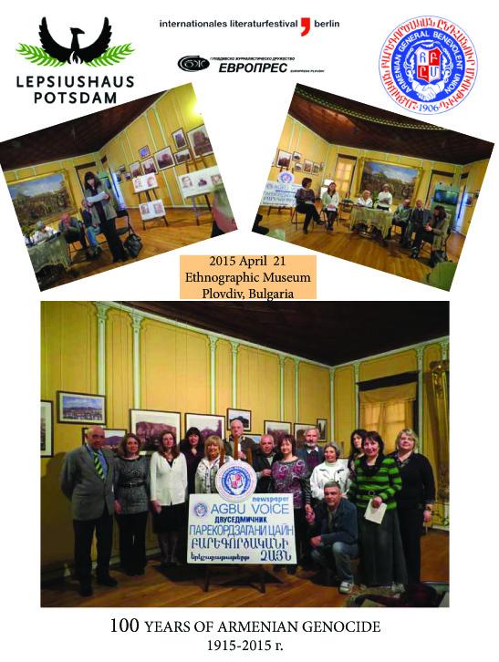Poster_participants copy